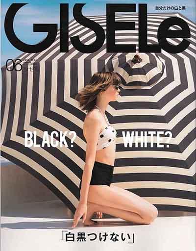 GISELe.6 COVER