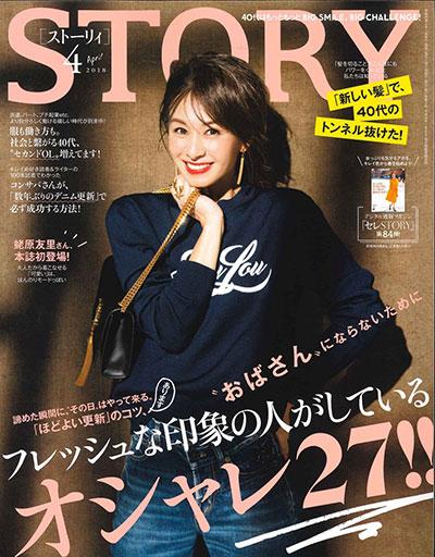 STORY2018-04_00
