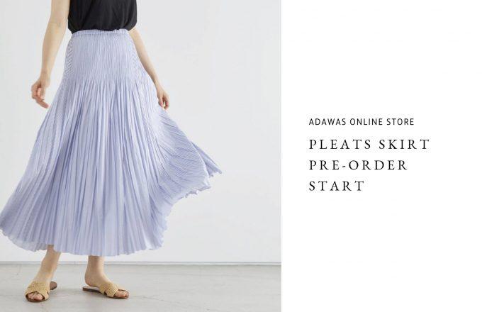 20SSpleatsskirt_preorder