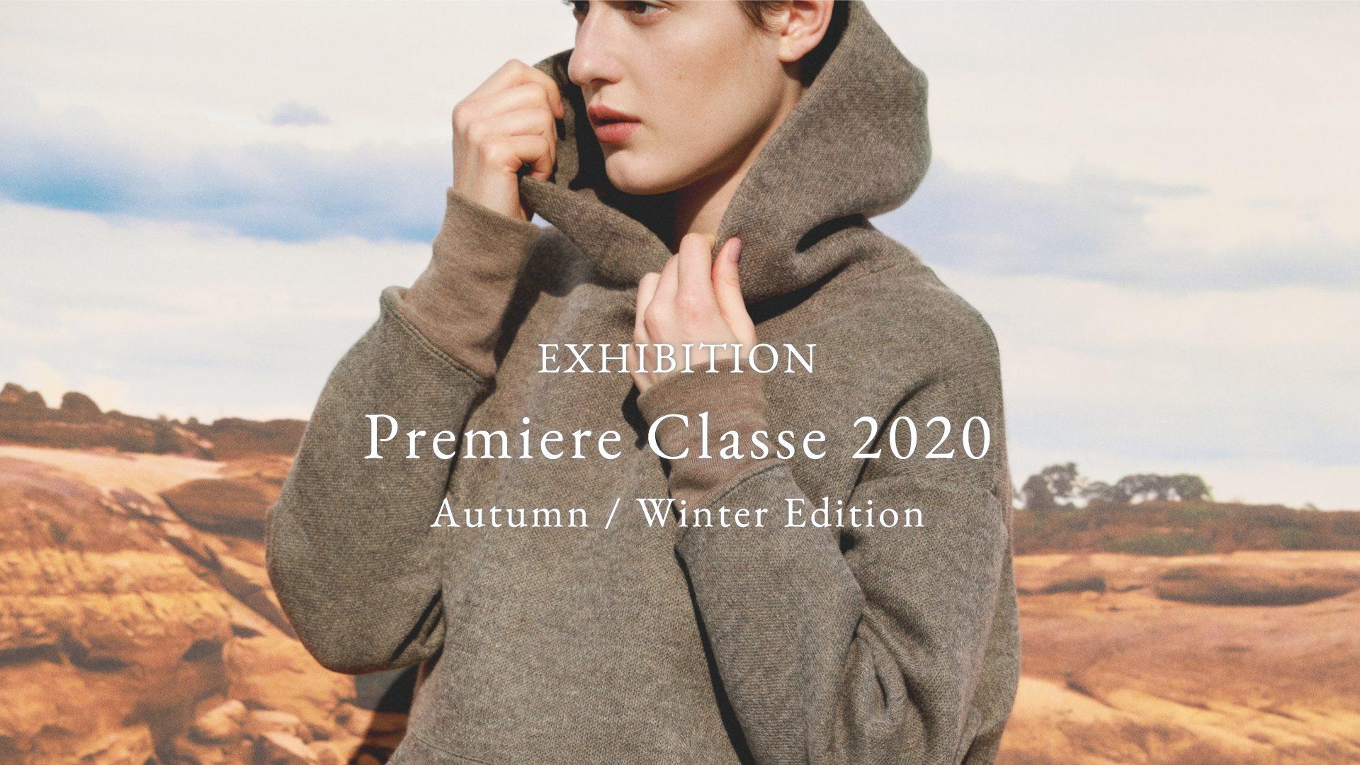 2020aw_premiereclasse_news