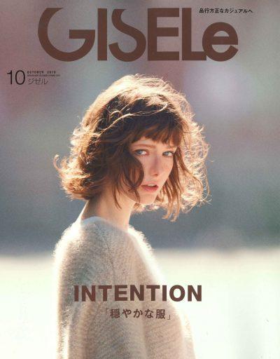 GISELe 10月号COVER