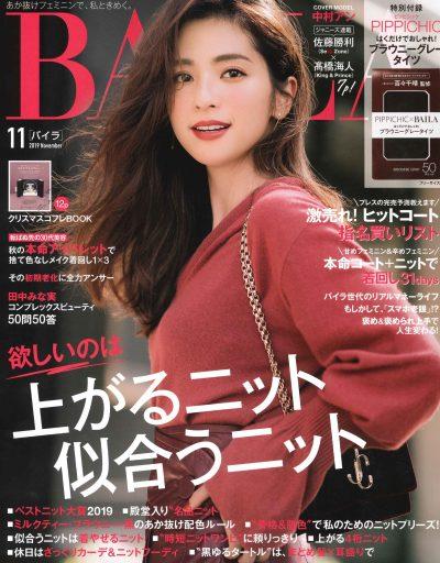 BAILA11月号COVER